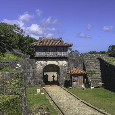 Okinawa Overview